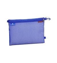 Eagle Creek™ - versatile packing sac.